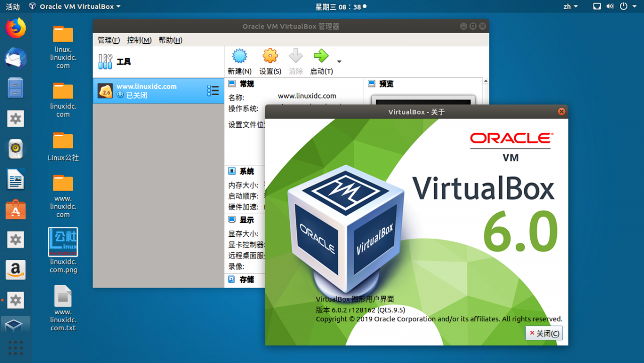 VirtualBox 6.0.2发布,支持SUSE Linux Enterprise Server