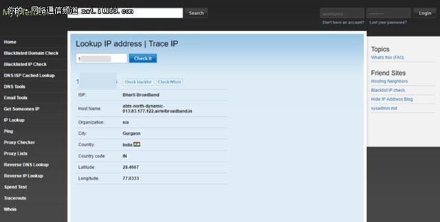 推荐5款实用IP地址跟踪工具