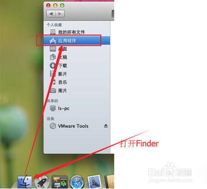 Mac系统如何使用ping命令?