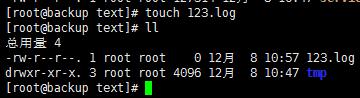Linux使用scp命令进行文件远程拷贝详解