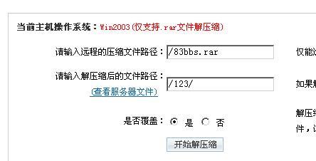 yasuo4.jpg?pt=5&ek=1&kp=1&sce=0-12-12