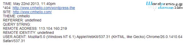 email-404-alert-wpdaxue_com