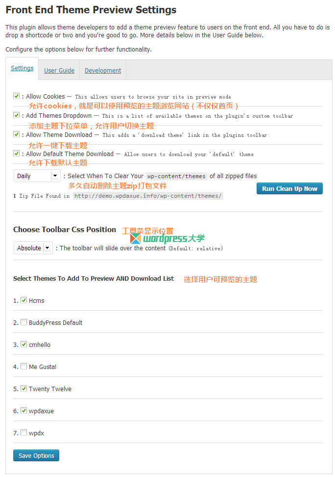 front-end-theme-preview-1-wpdaxue_com