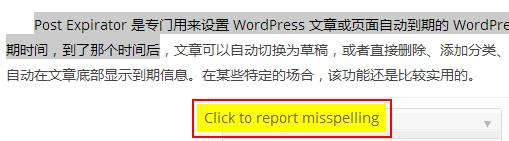 misspelling-reporter-wpdaxue_com