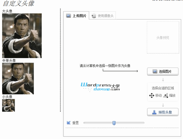 wpdaxue.com-201301238