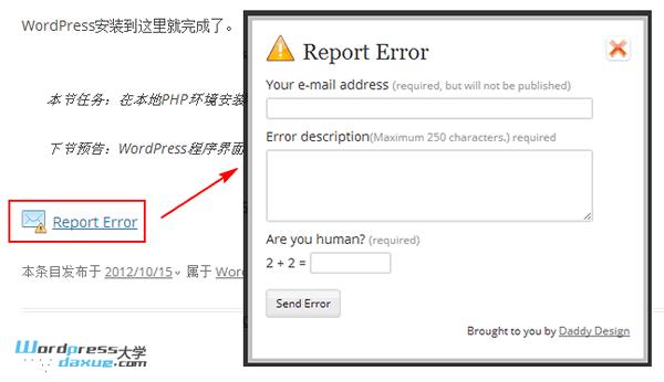 wpdaxue.com-201301247