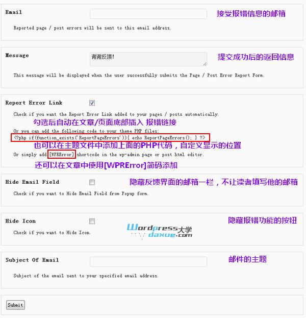 wpdaxue.com-201301248