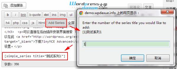 wpdaxue.com-201303482