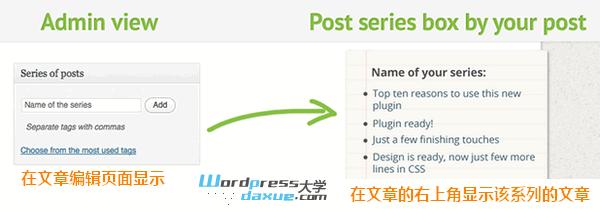 wpdaxue.com-201303489